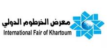 Khartoum Expo