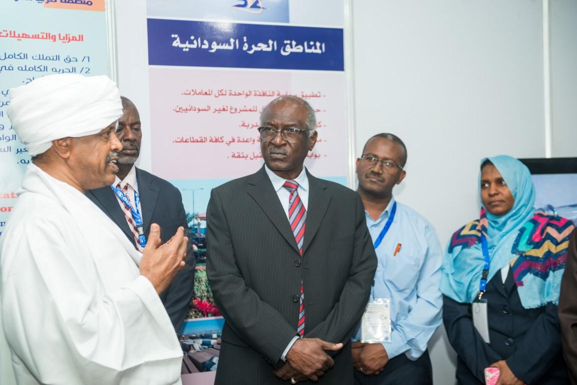 35th Edition of the International Fair of Khartoum